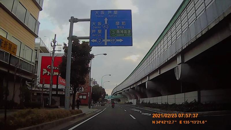 f:id:japan_route:20210706195530j:plain