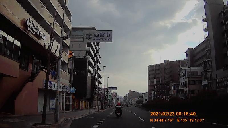 f:id:japan_route:20210706195645j:plain