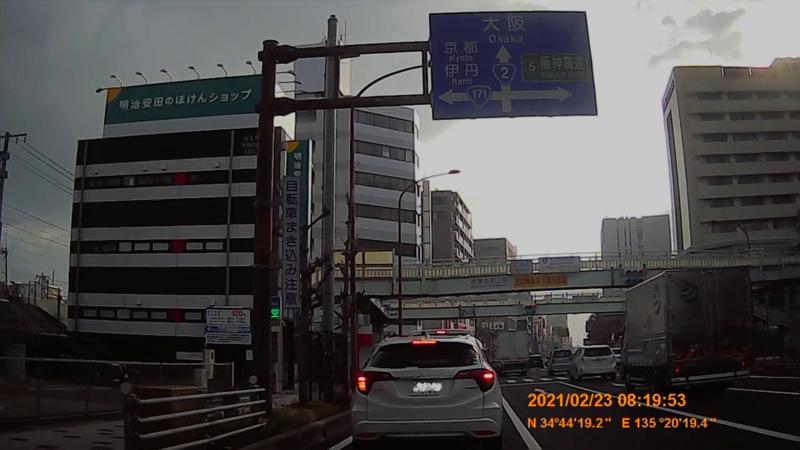 f:id:japan_route:20210706195658j:plain
