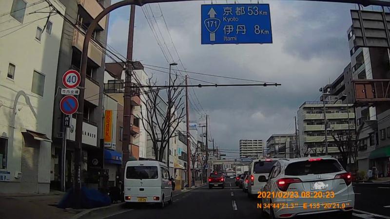 f:id:japan_route:20210706195713j:plain