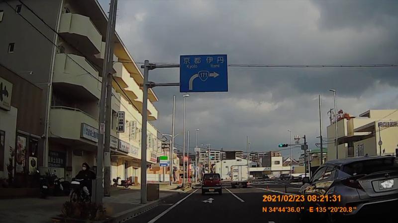 f:id:japan_route:20210706195730j:plain
