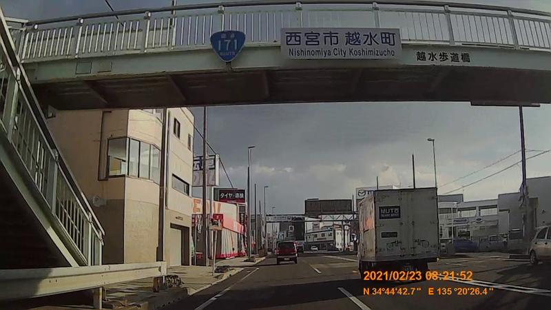 f:id:japan_route:20210706195743j:plain