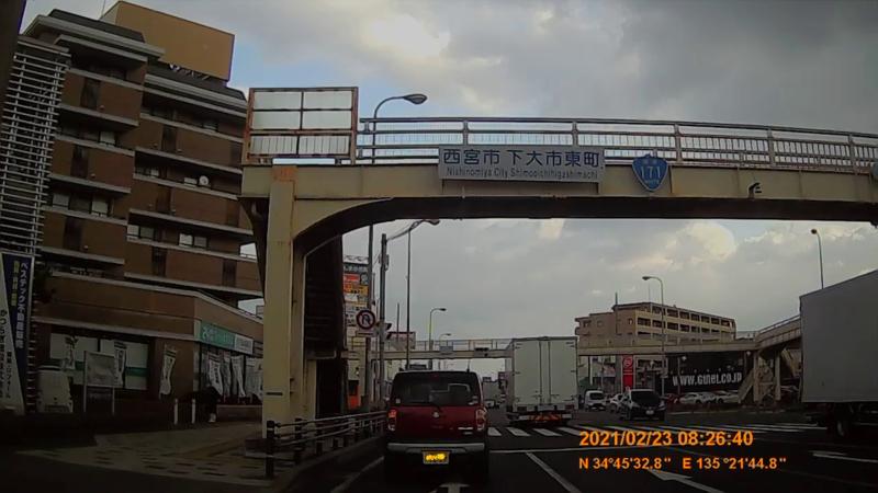f:id:japan_route:20210706195824j:plain
