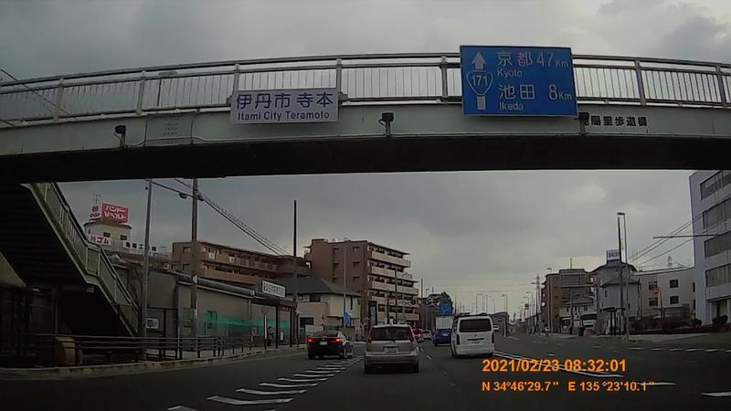 f:id:japan_route:20210706195901j:plain