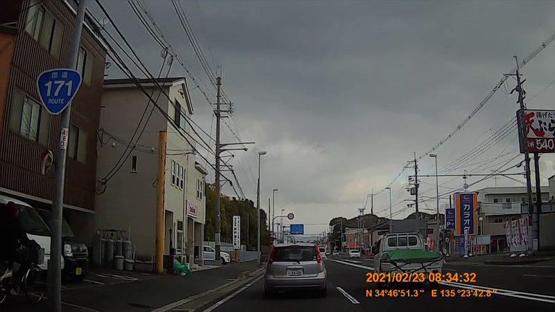f:id:japan_route:20210706195912j:plain
