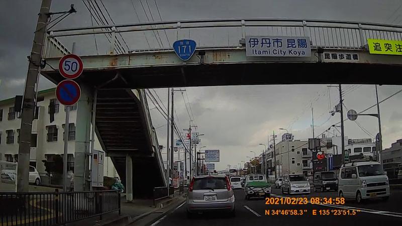 f:id:japan_route:20210706195918j:plain