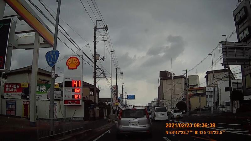 f:id:japan_route:20210706195929j:plain