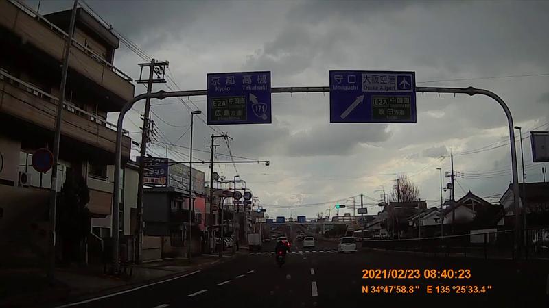 f:id:japan_route:20210706195951j:plain