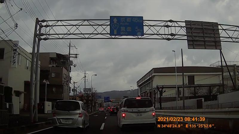 f:id:japan_route:20210706200038j:plain