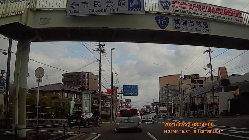 f:id:japan_route:20210706200141j:plain