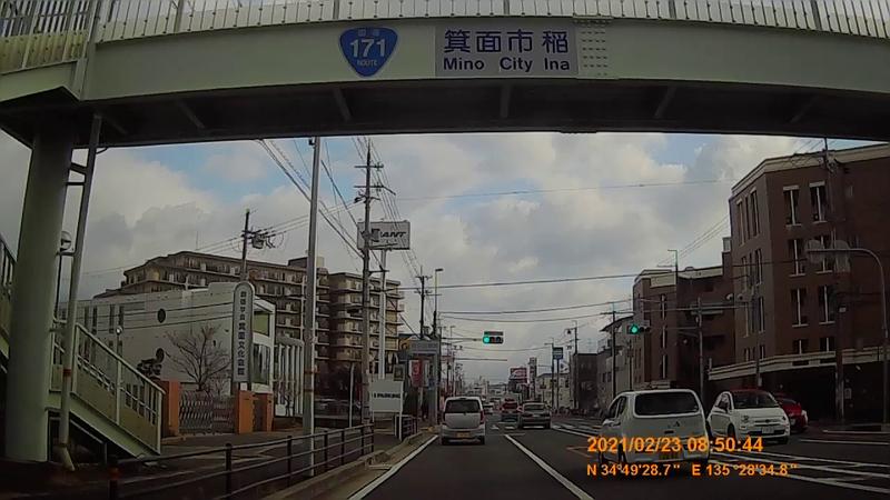 f:id:japan_route:20210706200147j:plain