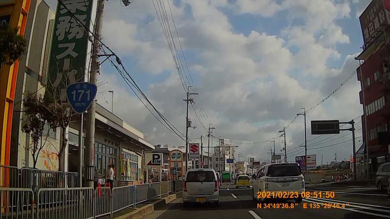 f:id:japan_route:20210706200159j:plain