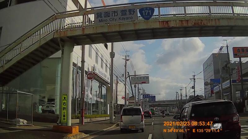 f:id:japan_route:20210706200205j:plain