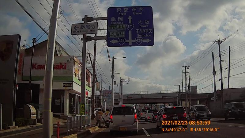 f:id:japan_route:20210706200211j:plain