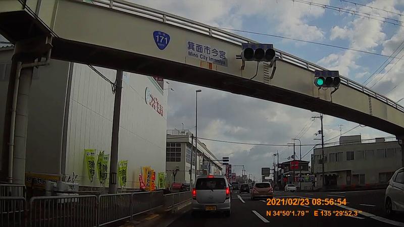 f:id:japan_route:20210706200230j:plain
