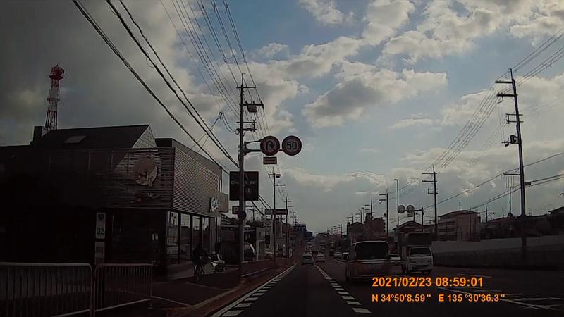 f:id:japan_route:20210706200237j:plain
