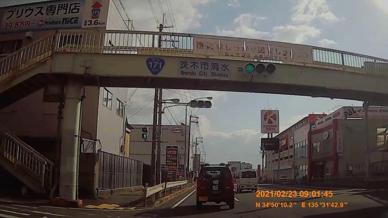 f:id:japan_route:20210706200255j:plain