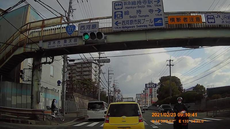 f:id:japan_route:20210706200335j:plain