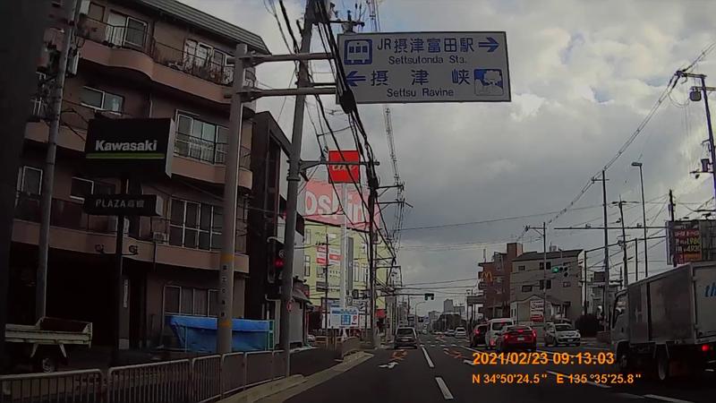 f:id:japan_route:20210706200352j:plain