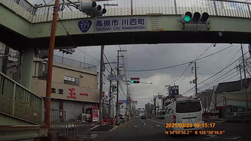 f:id:japan_route:20210706200402j:plain