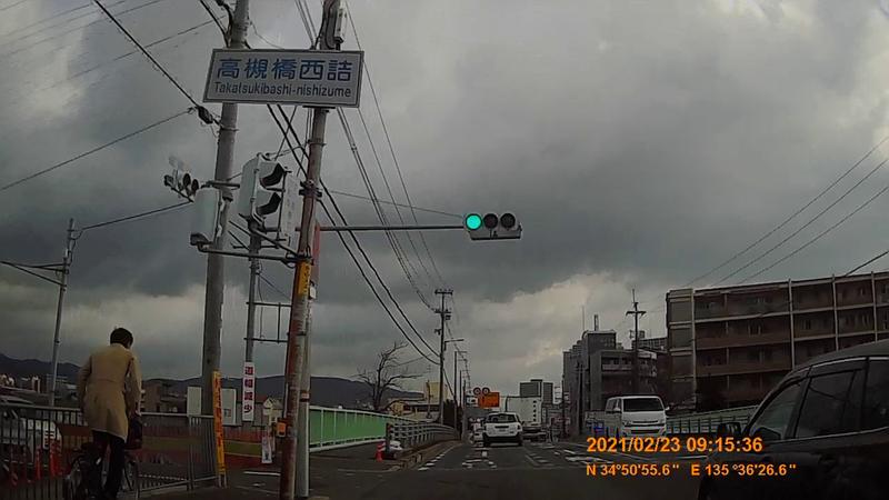 f:id:japan_route:20210706200409j:plain