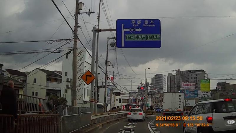 f:id:japan_route:20210706200414j:plain