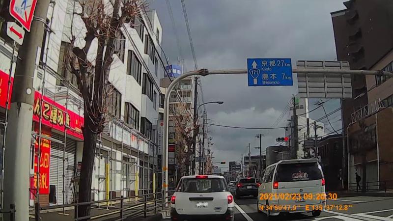 f:id:japan_route:20210706200448j:plain