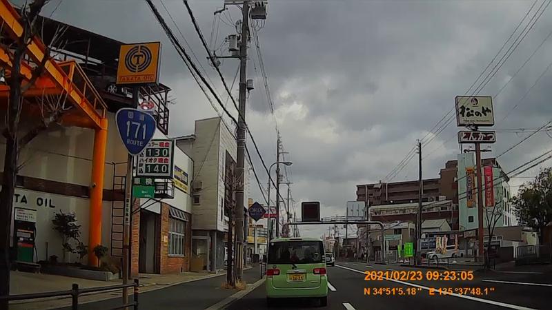 f:id:japan_route:20210706200511j:plain