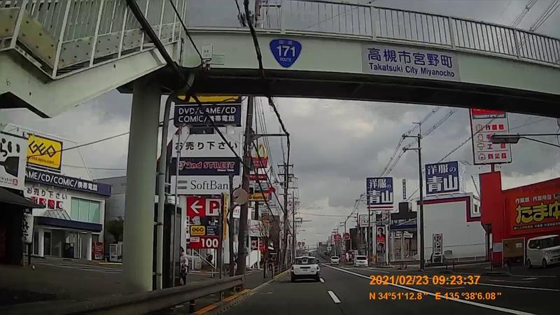 f:id:japan_route:20210706200517j:plain