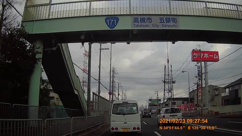 f:id:japan_route:20210706200536j:plain