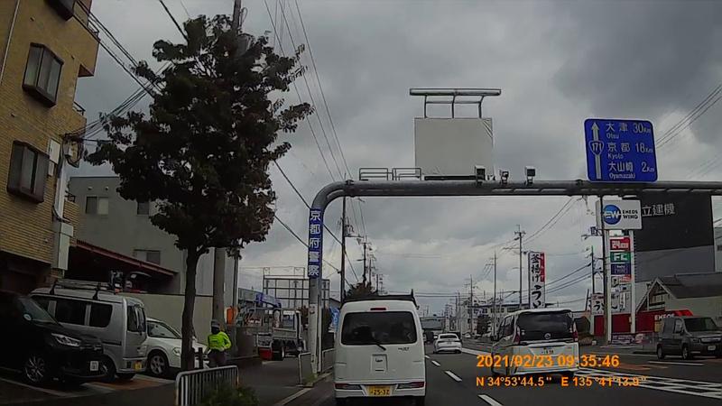 f:id:japan_route:20210706200627j:plain