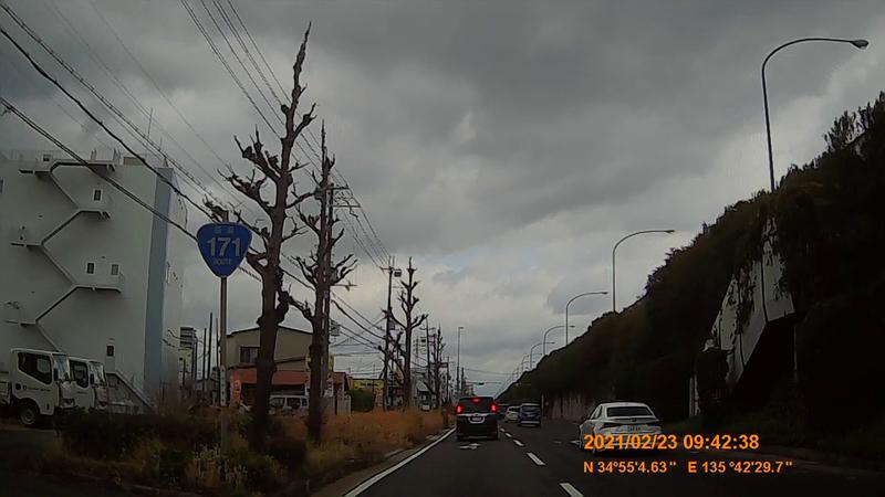 f:id:japan_route:20210706200729j:plain