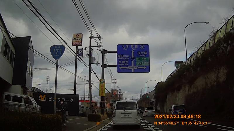 f:id:japan_route:20210706200745j:plain