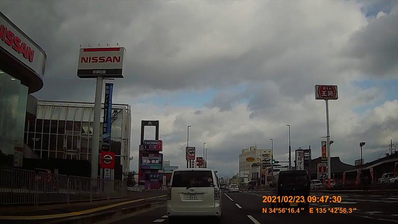 f:id:japan_route:20210706200758j:plain