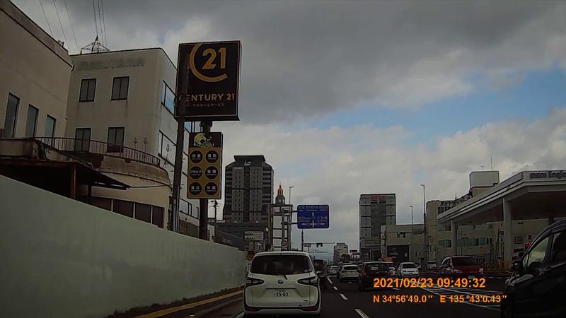f:id:japan_route:20210706200803j:plain