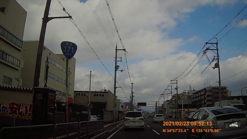 f:id:japan_route:20210706200815j:plain