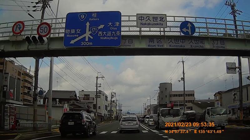 f:id:japan_route:20210706200821j:plain