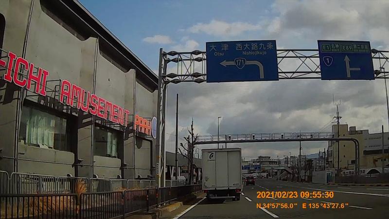 f:id:japan_route:20210706200855j:plain