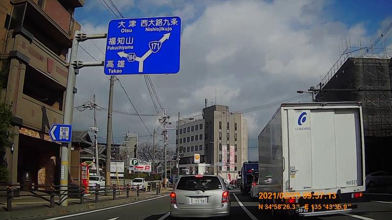 f:id:japan_route:20210706200913j:plain