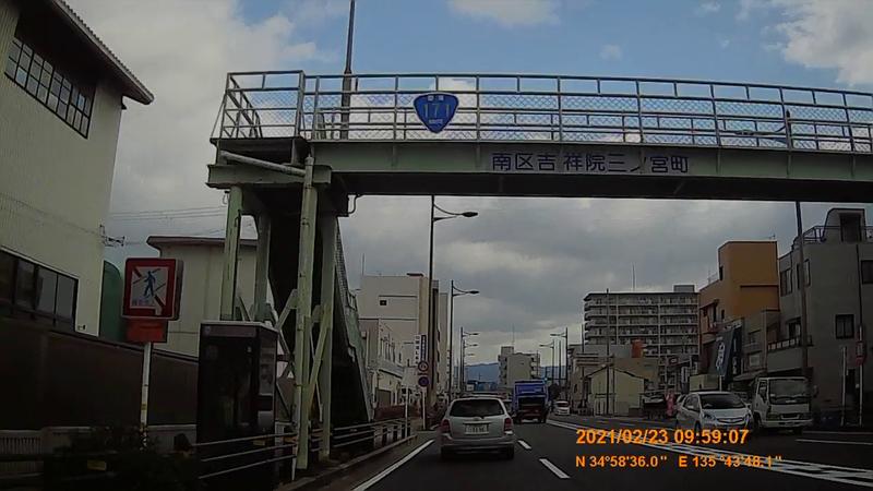 f:id:japan_route:20210706200932j:plain