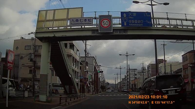 f:id:japan_route:20210706200950j:plain