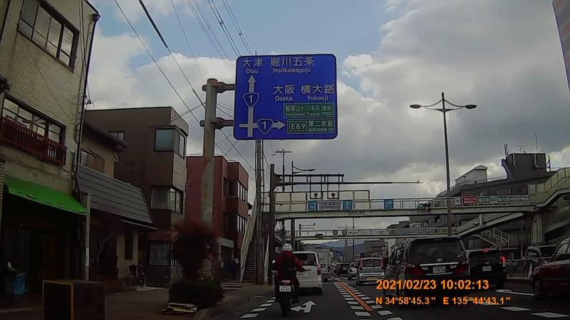 f:id:japan_route:20210706200956j:plain