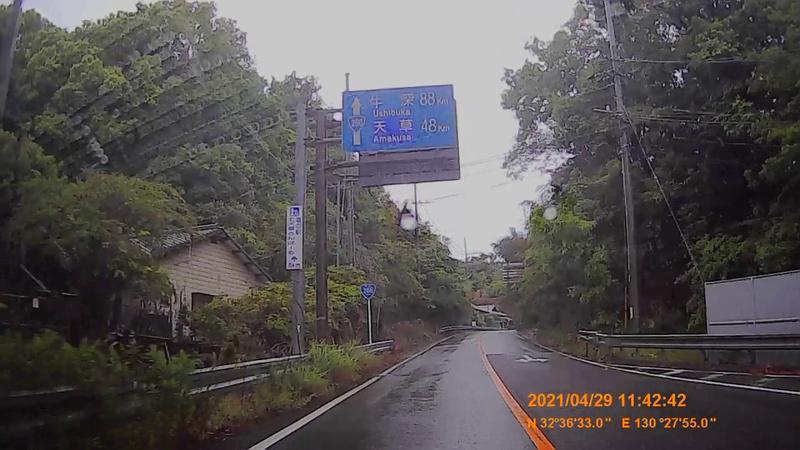 f:id:japan_route:20210714210837j:plain