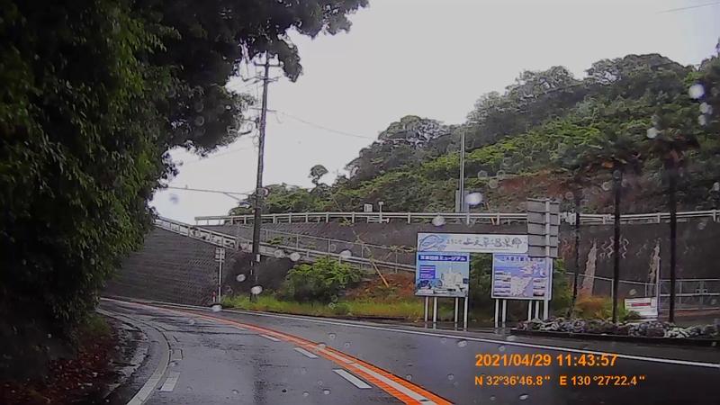 f:id:japan_route:20210714210908j:plain