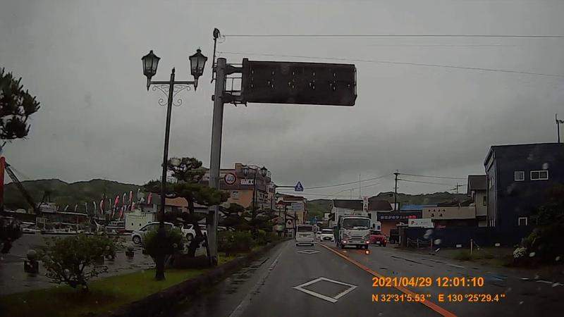 f:id:japan_route:20210714211318j:plain