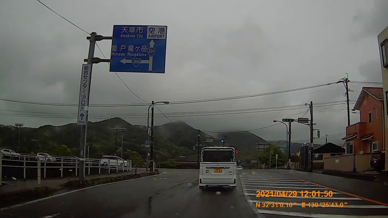 f:id:japan_route:20210714211323j:plain