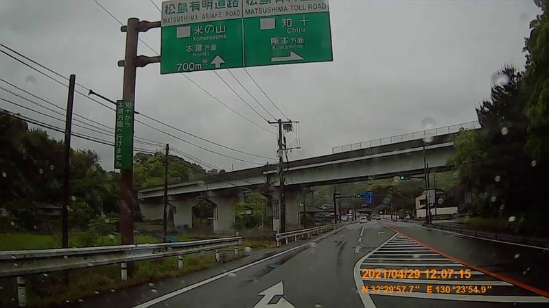 f:id:japan_route:20210714211425j:plain