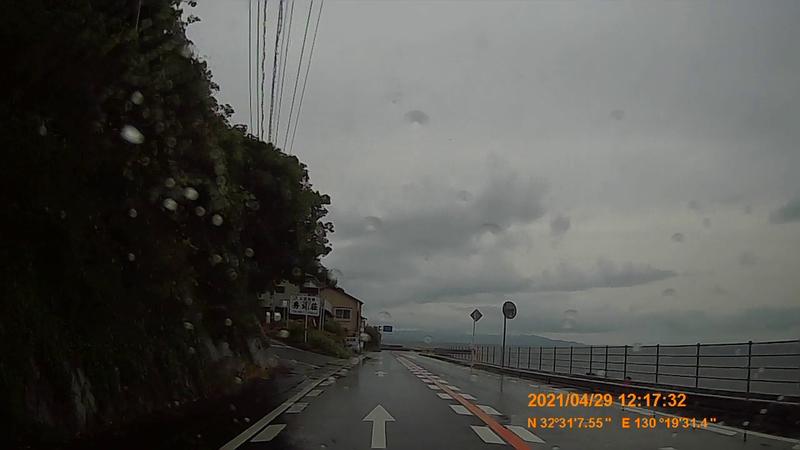 f:id:japan_route:20210714211533j:plain