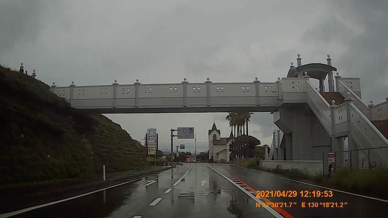 f:id:japan_route:20210714211607j:plain