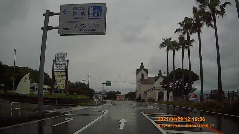 f:id:japan_route:20210714211614j:plain